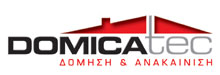 DOMICATEC 2013